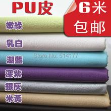 100*140cm Meters big litchi PU artificial leather diy bag soft bag artificial leather fabric(China (Mainland))