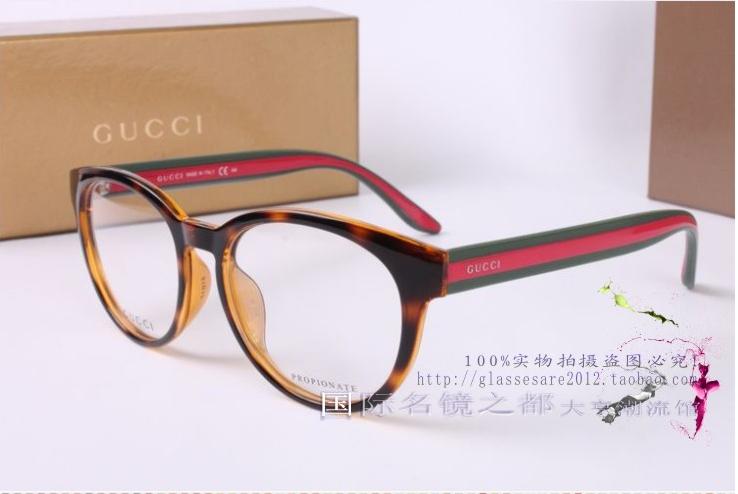 Big Frame Glasses Trend : Aliexpress.com : Buy vintage big circular frame glasses ...