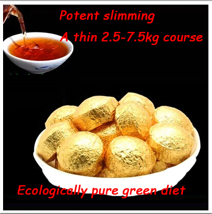 The real 2006 year More than 8 years old pu er tea health care Puer tea