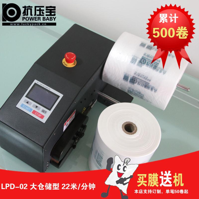 send machine