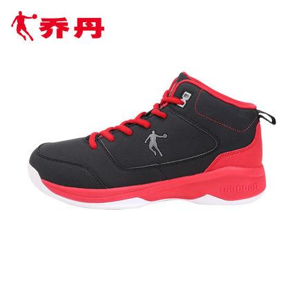Scarpe Jordan 2016