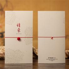 1 PCS Sample Unique Ivory Wedding Invitations Cards Free Shipping(China (Mainland))