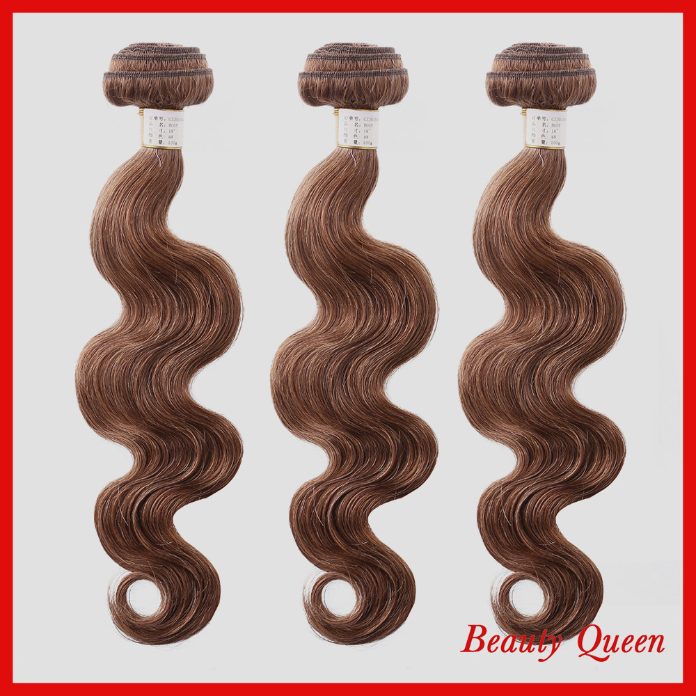7A Queen Hair Products Brazilian Body Wave Virgin Hair 3pcs lot 8# 12