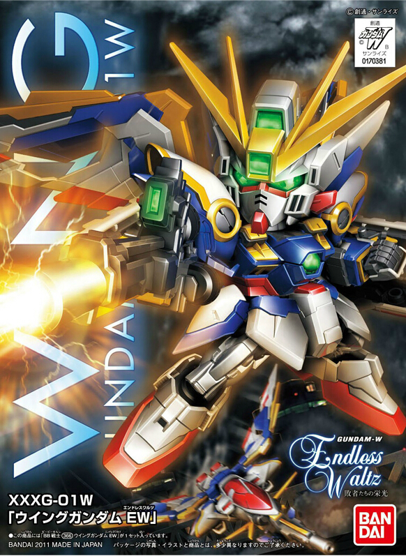 Gundam Model Kit Bandai Bandai Assembly Model Kits Toy