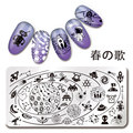 3Pcs/set Nail Art Stamper Cute Rabbit Design 3.5Cm Silicone Head With 2 BORN PRETTY Scrapers Manicure Nail Art Stamping Tool
