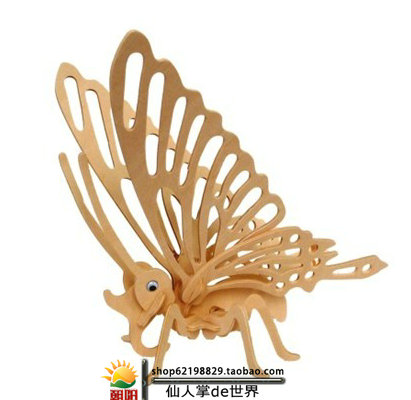New fancy Intelligent toy 3D animal model WOODEN PUZZLE DIY WOODCRAFT CONSTRUCTION KIT handmade LITTLE BUTERFLY G-E022 toy(China (Mainland))