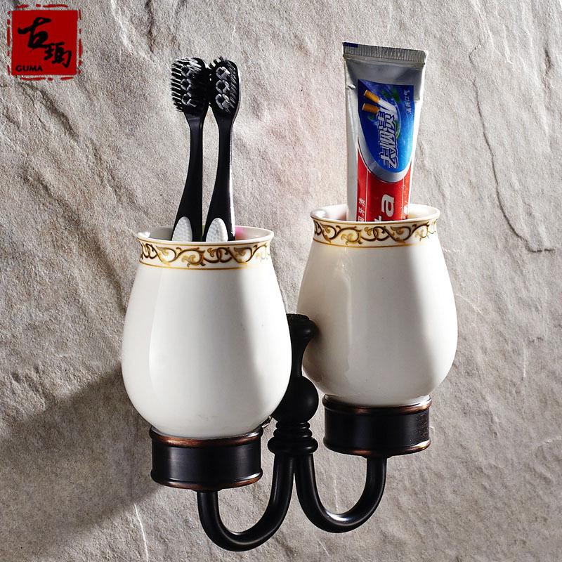 Guma marca accesorios de ba o negro completo de for Accesorios bano negro
