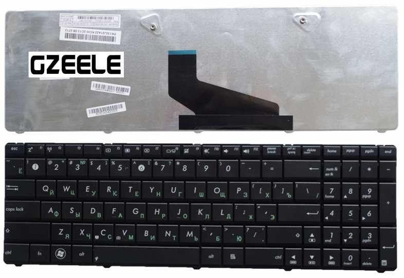сменные клавиатуры из Китая