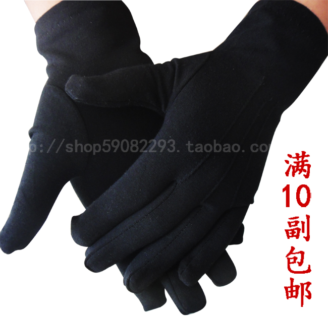 Male ultra thin elastic 100% cotton black gloves jewelry bracelets beads plate special - Online Store 730911 store