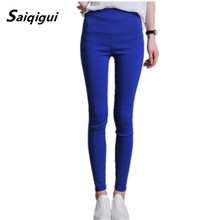 Saiqigui 2017 New Fashion High Waist Trousers for Women Leggings Plus Size S-3XL Solid Elastic Casual Slim Fitness Pencil Pants(China (Mainland))