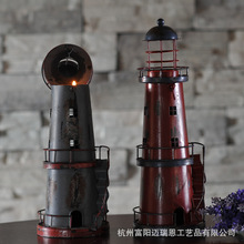 Free Shipping New Mediterranean Style Home Furnishing Antique Tin Candlestick In The Shape Of Lighthouse(China (Mainland))
