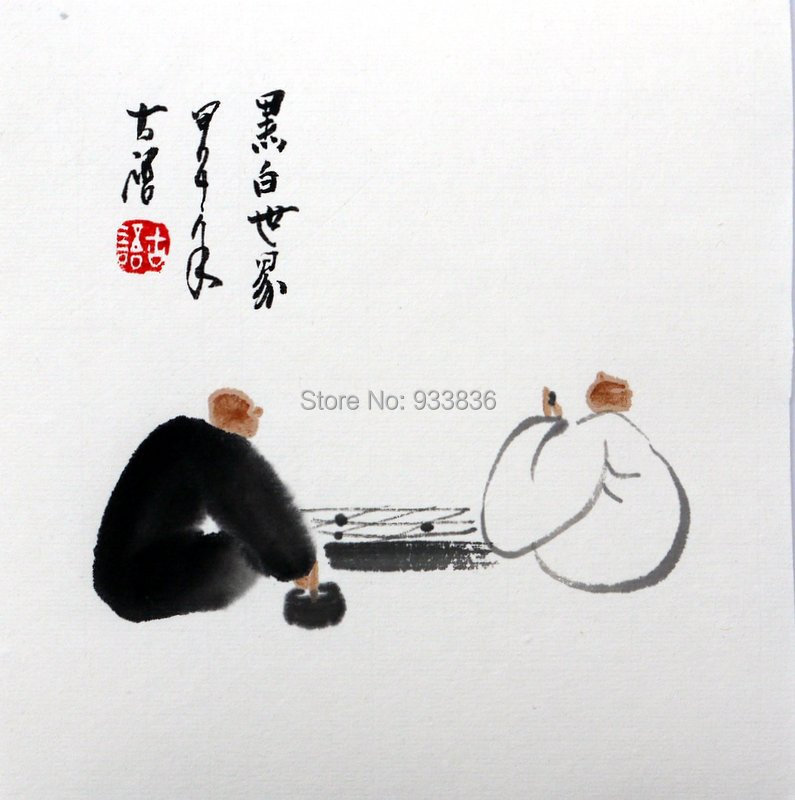 Chinese Zen Drawings Chinese Small Painting Play