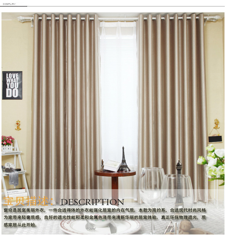 grade soundproofing full blackout curtains plaid jacquard bedroom