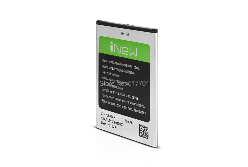 Free shipping high quality mobile phone battery ZH426589AR for inew i6000 with good quality and best price