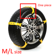 One Pcs M/L size Car Winter Snow Tire Anti-skid Chains Thickened Beef Tendon Vehicles Wheel Antiskid TPU Chain  185-295mm Types(China (Mainland))