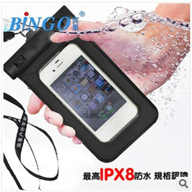 for HTC ONE V mini m4 mobile phone Waterproof PVC Bag Underwater Pouch Watch Digital Camera ect case Free shipping bag new 2014(China (Mainland))