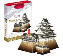 Tokio JI-JO CubicFun 3D educativo de papel y EPS modelo Papercraft adorno casero para la navidad regalo de cumpleaños