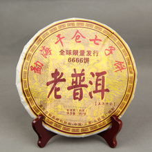 Made in 2006 Ancient tree Ripe Puer Tea 357g Oldest Puerh Pu er Tea Ansestor Antique