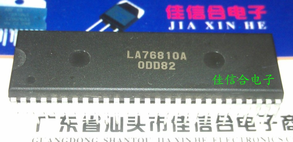 [Good] new Sanyo Xinhe electronic decoder chip LA76810A color TV for all major brands(China (Mainland))