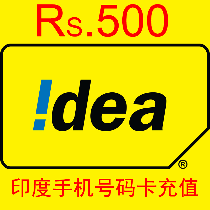 India Online Mobile Phone Number Recharge   Online recharge service in India for Idea Rs:500(China (Mainland))