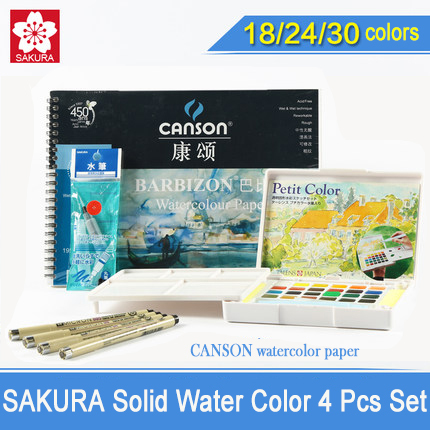 SAKURA Soolid Water Color Paint 4Pcs Set,solid water color+4pcs needle pens+water brush+watercolor paper,Sketch Color Portable(China (Mainland))