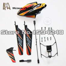 Free shipping wl v911 2.4G 4CH rc helicopter vulnerable parts head cover main blade tail blade balance bar …