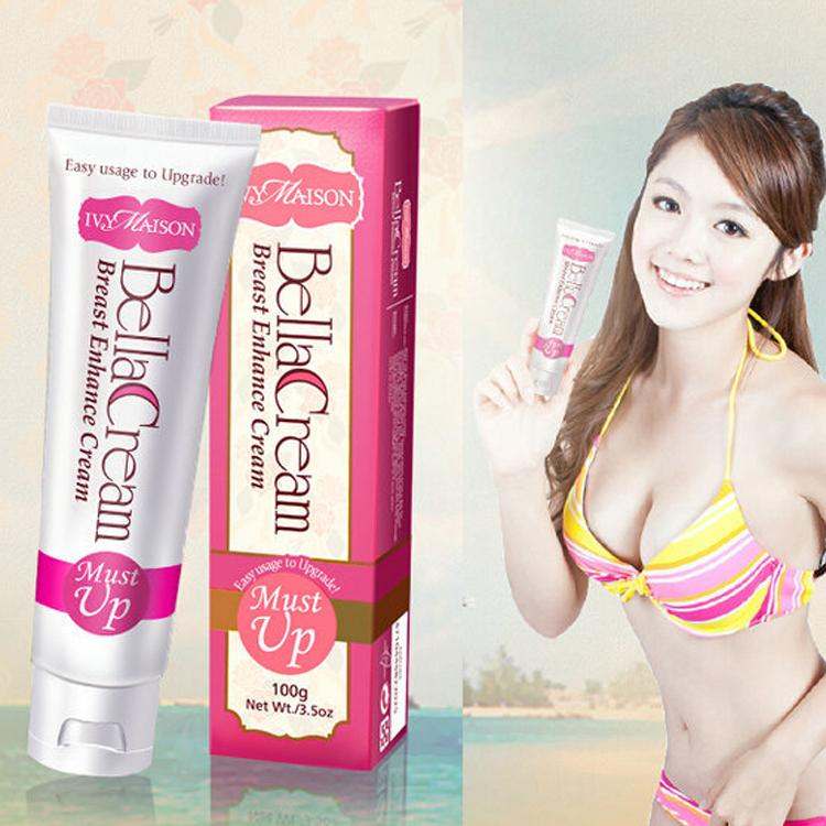 Powerful Pueraria Green Papaya Must Up Breast Enlargement Cream Magical Bust Cream Breast Enhancer Bella Cream