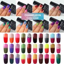 Elite99 Nail Gel Polish Temperature Change Color UV Chameleon Gradient Varnish 10ml Gelpolish - PBYourlifestyle Store store
