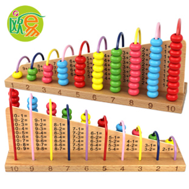 Cognitive Learning Toys : Popular large wooden abacus buy cheap