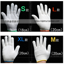 disposable gloves glove for worker labour protection white cotton wear-resisting 24 Pure cotton 12 pairs(China (Mainland))