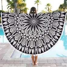 Buy Picnic Camping Cloth Round Bath Towel Beach Pool Home Bohemian Throw Yoga Mat Towel Tapestry Blanket 150cm Diameter for $11.80 in AliExpress store