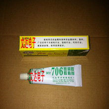 [10pcs/lot] Sealant 706 /706 electronic seal silicone / insulation / waterproofing / standard 45 g(China (Mainland))