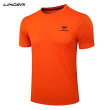 Buy LS 2017 Hot Summer Style T Shirt Men Brand Quick Dry Slim Fit T-shirt Mens mma Clothing Short sleeve fitness Camisetas Tops Tees for $9.64 in AliExpress store