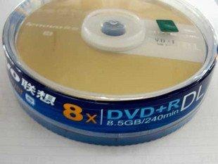Wholesale Lenovo  DVD discs 8X DVD+R DL, 10pcs 8.5G Champagne gold