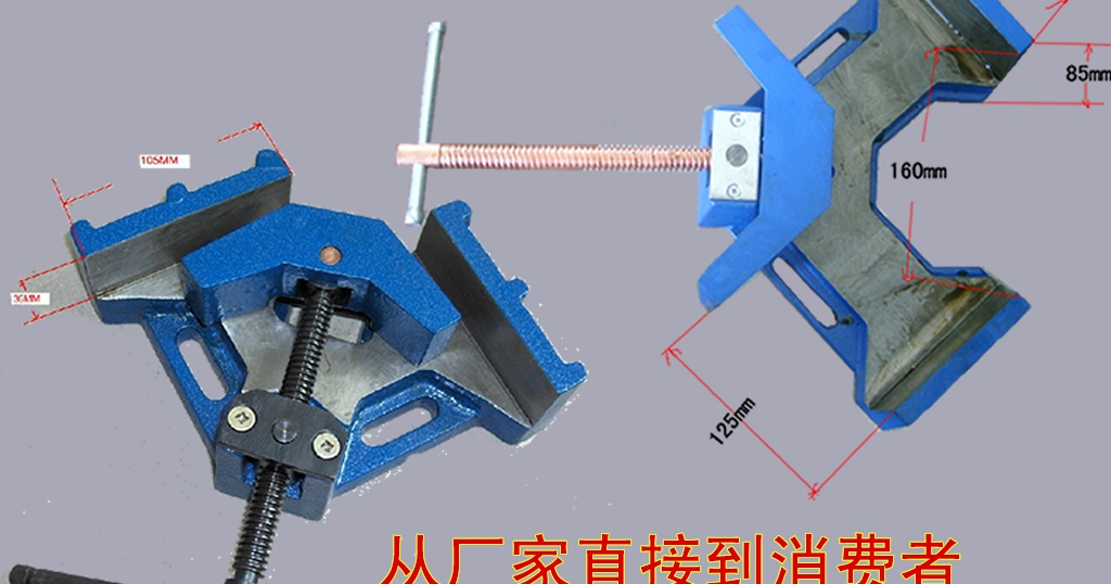 Right Angle Solder Right Angle vise clamp welding clamp welding jig 9o degree right angle clip clip