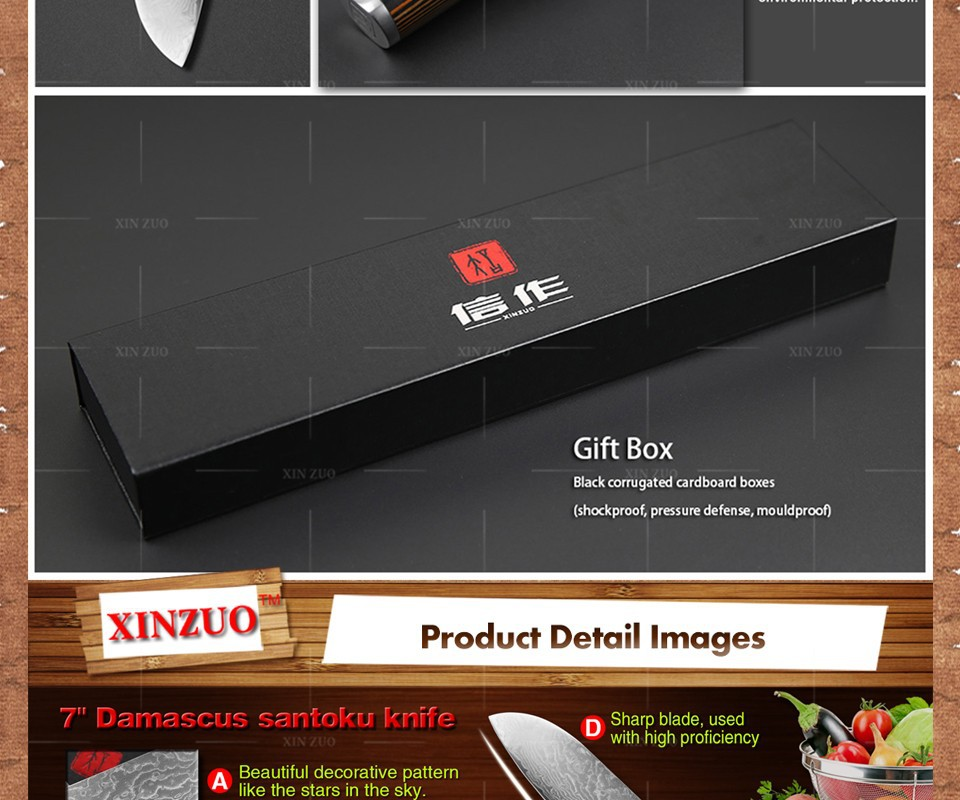 "Buy 2016 XINZUO 7"" inch knife Damascus steel kitchen chef knife sharp japanese VG10 santoku knife wood handle free shipping cheap"