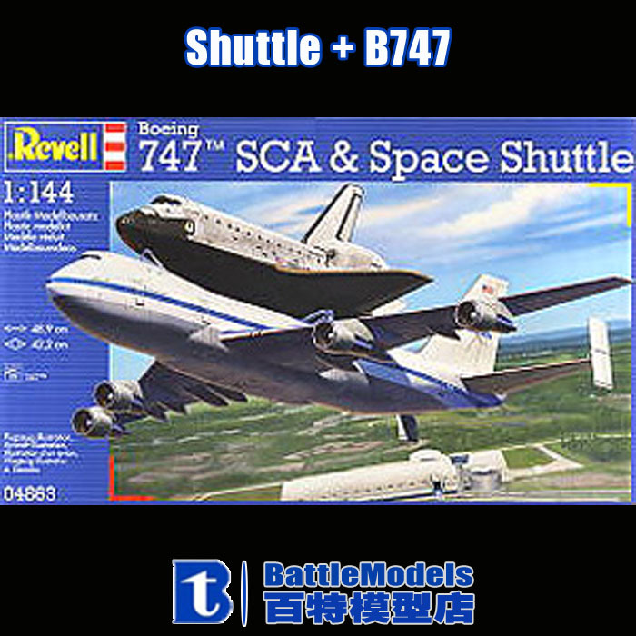Фотография Revell MODEL 1/144 SCALE  military models #04863 Shuttle + B747 plastic model kit