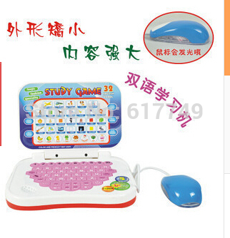 2015!Hot Sale Chinese And English Toy Learning Machine Princess Multi-Functional Children Laptop Computer Educational Toys(China (Mainland))