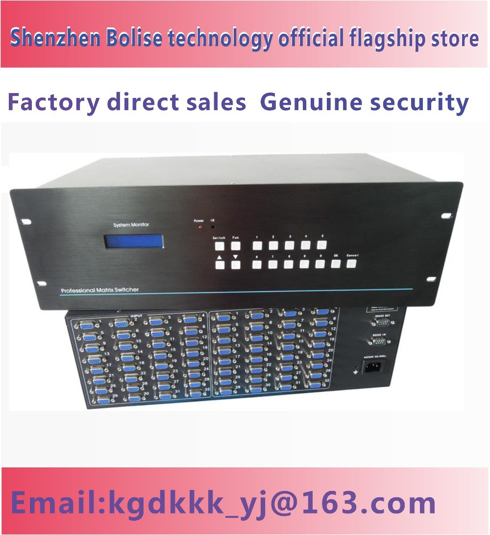 24X04 VGA Matrix Switcher VGAMatrix Switcher 24X 04 VGA Matrix Switcher 24 ins 04 outs VGA Switcher(China (Mainland))