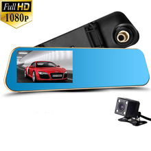 Full HD 1080P Novatek 96650 Car Camera  Dvr Blue Rearview Mirror Digital Video Recorder Auto Navigator 170 Degree Wide Angle(China (Mainland))
