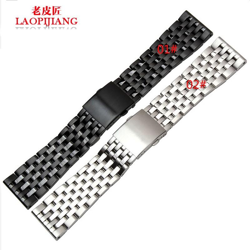 LaopijiangStainless стали смотреть группы адаптер DZ006 ремень мужской ремень 24 | 26 | 28 мм Ms.