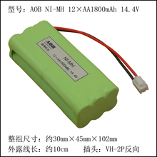 Original NEW 12 AA 1800mAh 14 4V AA NI MH Rechargeable Battery Pack With Plug For