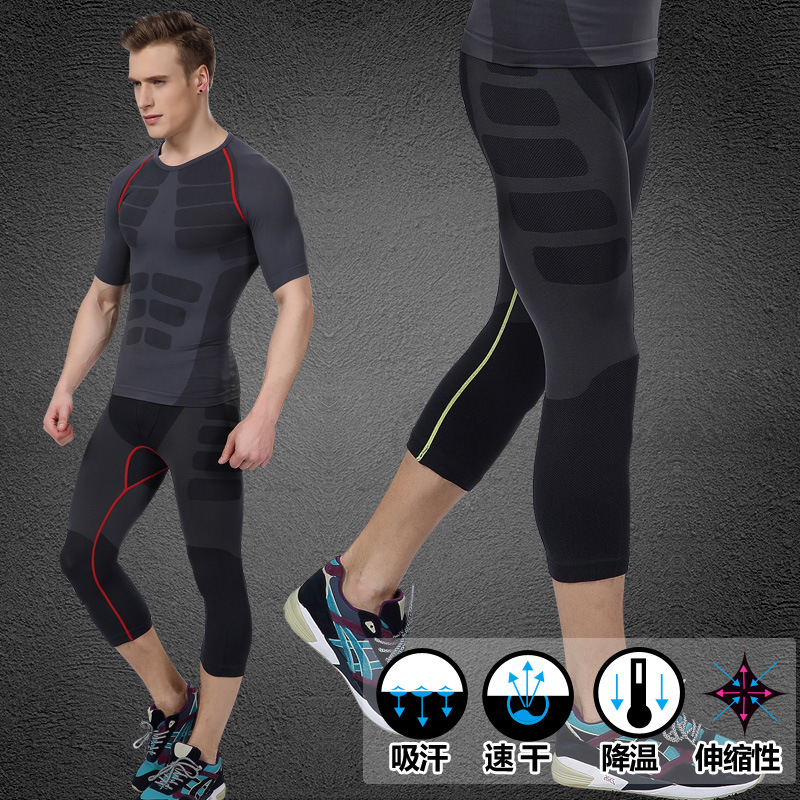 2015 Soccer jacket Fitness Stretch Basketball Football Running tights sport riding Pants ...
