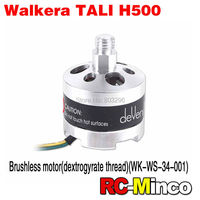 Walkera H500-Z-12 Brushless Motor (Dextrogyrate Thread) (WK-WS-34-001) RC Plane Part for TALI H500 FPV Multirotor Hexrcopter
