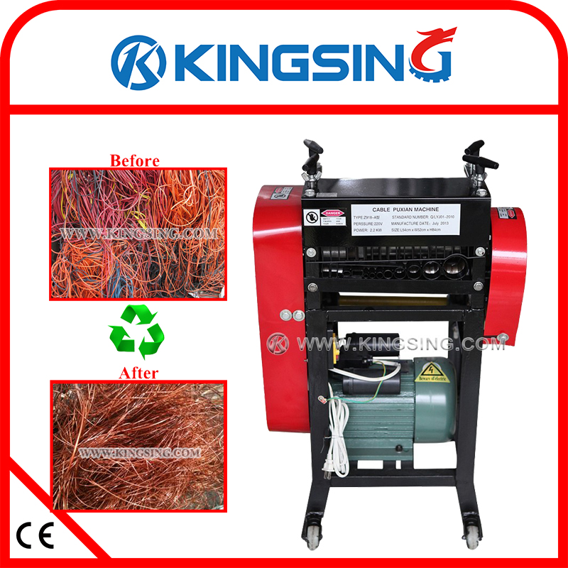 scrap cable wire stripping machine ks s305 wholesale free shipping in wiring harness from