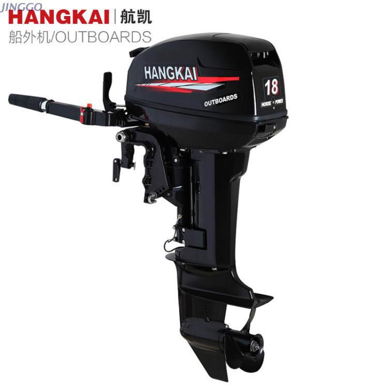 Hangkai 2 Stroke 18 Horsepower Outboard Motor Marine