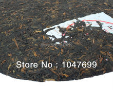 Free shipping China Puerh Puer Tea Cake Cooked Riped Black Tea The caravan for cake Reduce