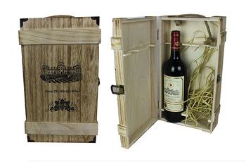 doppel wein box antik weinrot weinkisten aus holz box. Black Bedroom Furniture Sets. Home Design Ideas