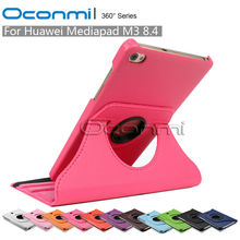 360 Rotating PU Leather case for Huawei MediaPad M3 8.4 BTV-W09 BTV-DL09 protective sleeves tablet case cover(China (Mainland))