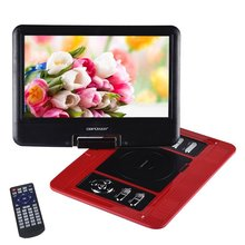 """DBPOWER 13.3"""" Portable DVD Player with Swivel Screen Supports SD Card and USB Direct Play in Formats MP4/AVI/RMVB/MP3/JPEG(China (Mainland))"""